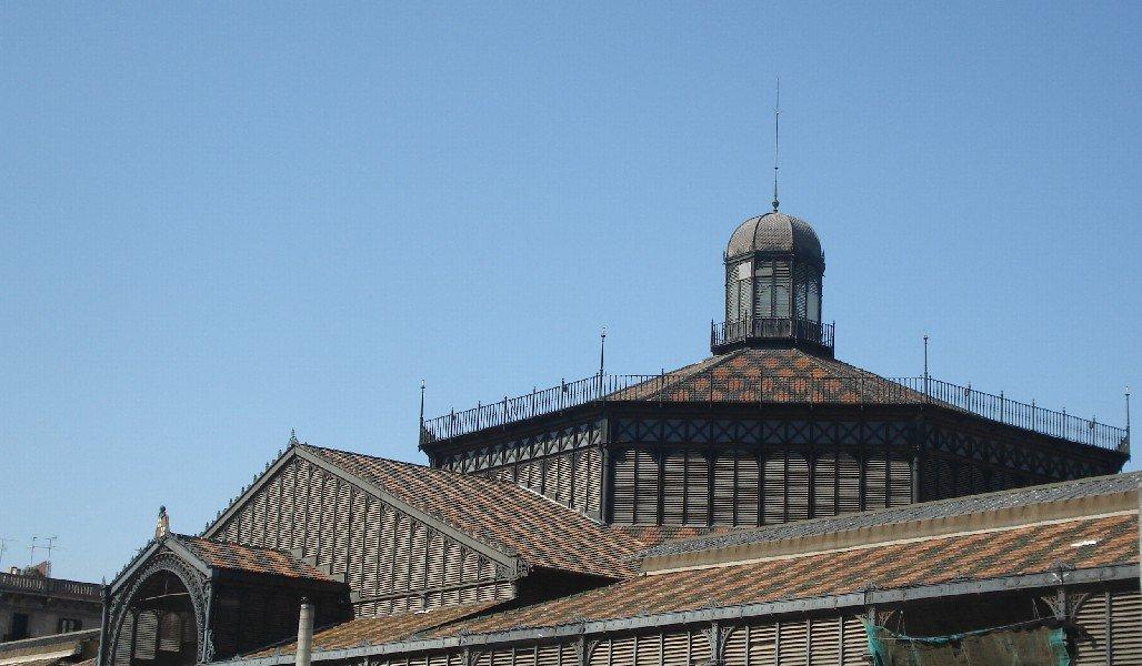 Antiguo Mercado del Born